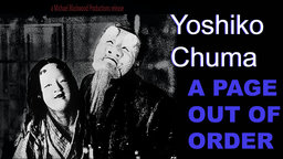 Yoshiko Chuma: A Page Out of Order